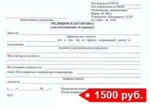 Официальный сайт купить диплом